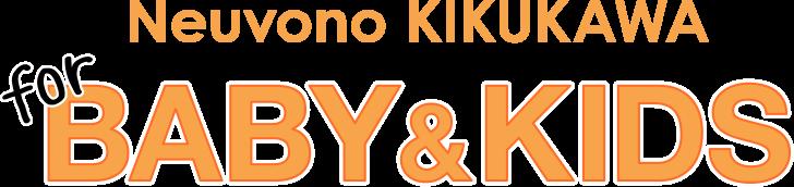 Neuvono KIKUKAWA for BABY & KIDS